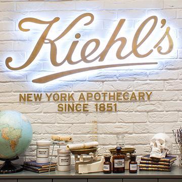 Kiehl's (ALLEE)